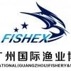 2015年【亚洲】广州国际渔业博览会 ()