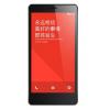 小米 红米Note 移动合约增强版 不含合约计划小米 红米Note 移动合约增强版 白色 移动4G手机 不含合约计划
