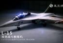 中航工业宣传片现罕见画面 13架歼-31齐飞 (33播放)