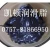 高温黄油,二硫化钼润滑脂