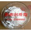 瓦楞机高温润滑脂,全氟聚醚润滑脂