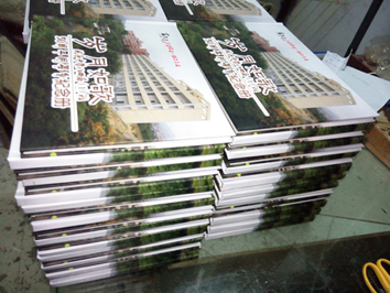 驻马店毕业青春纪念册印刷装订新郑同学班级聚会纪念册制作