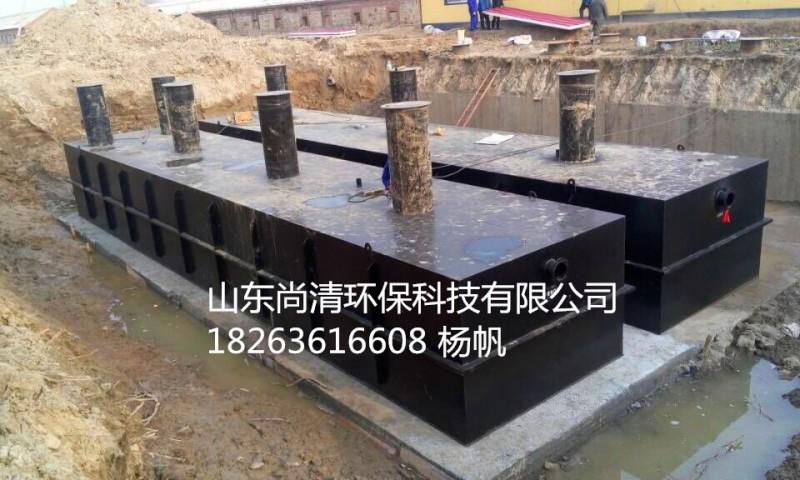 优质高速公路污水处理设备价格大全/18263616608