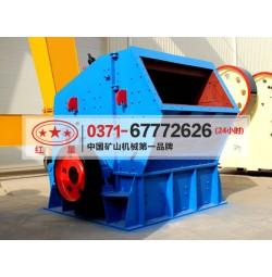 1微米超细粉碎机生产厂家YJT37