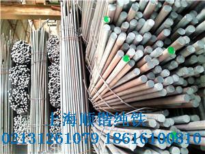 【纯铁】纯铁圆钢,纯铁圆钢价格还是找上海顺锴纯铁